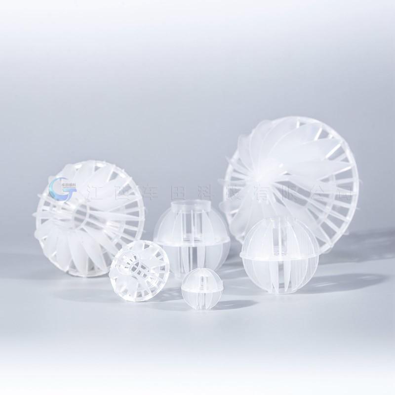 塑料空心多面球